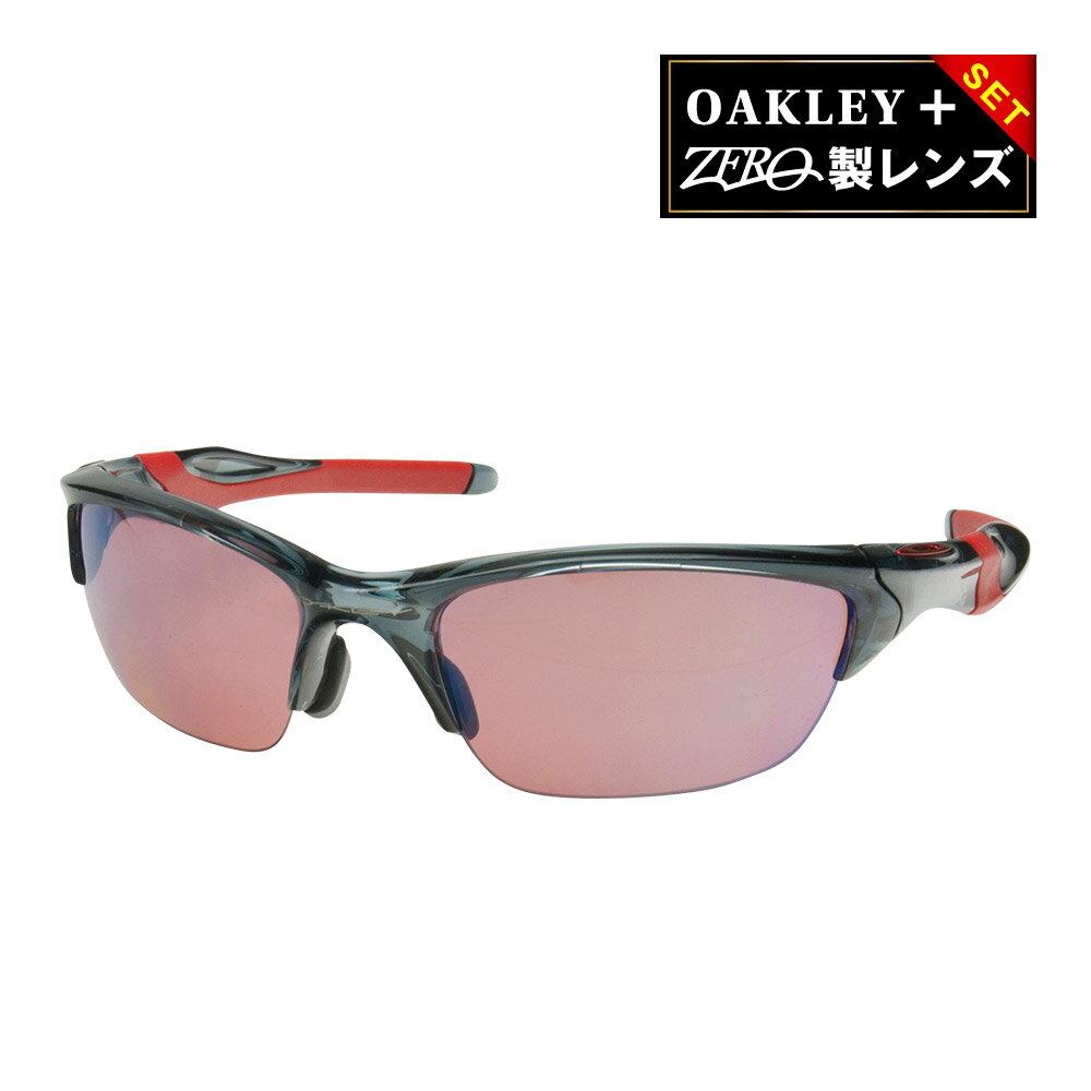 オークリー スポーツ サングラス OAKLEY HALF JACKET2.0 ハーフジャケット アジアンフィット ジャパンフィット oo9153-11 プレゼント選択可