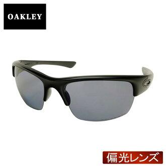 오크리 선글라스 OAKLEY BOTTLECAP XL보틀 캡04-212편광 렌즈