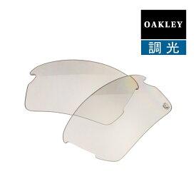 オークリー フラック 2.0 アジアンフィット サングラス 交換レンズ 調光 101-487-012 OAKLEY FLAK2.0 ジャパンフィット スポーツサングラス CLEAR BLACK IRIDIUM PHOTOCHROMIC