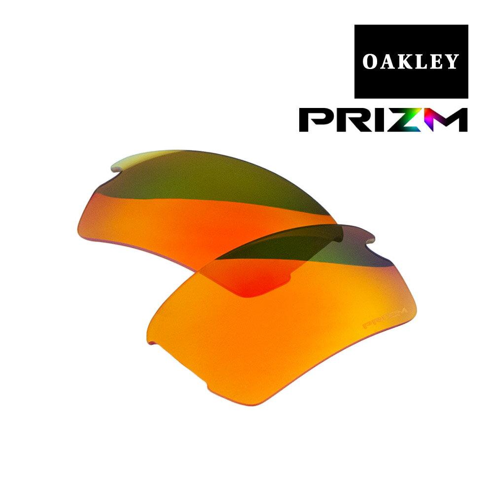 【最大2000円OFFクーポン配布中】 オークリー フラック2.0 アジアンフィット サングラス 交換レンズ プリズム 偏光 102-751-012 OAKLEY FLAK2.0 ジャパンフィット スポーツサングラス PRIZM RUBY POLARIZED