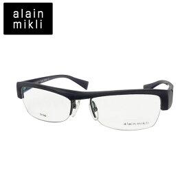 アランミクリ メガネ ALAIN MIKLI al0794 al0794-0012