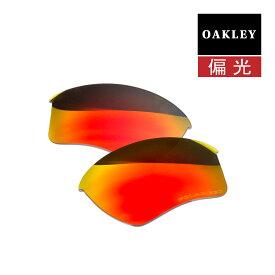 オークリー ハーフジャケット2.0 サングラス 交換レンズ 偏光 100-856-014 OAKLEY HALF JACKET2.0 XL スポーツサングラス RUBY IRIDIUM POLARIZED