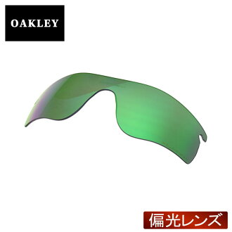 Oakley sport sunglasses replacement lens OAKLEY RADARLOCK PATH radar lock pass JADE IRIDIUM POLARIZED 101-141-014 polarized lenses