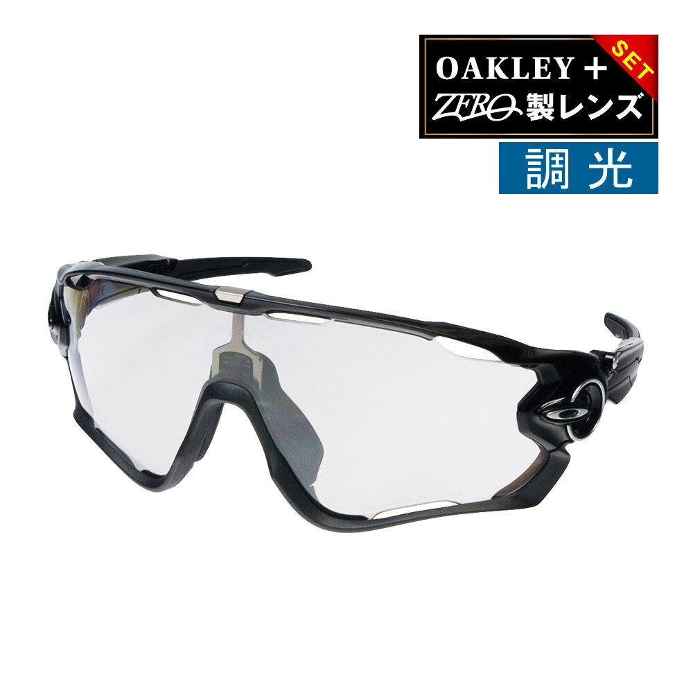 オークリー スポーツ サングラス OAKLEY JAWBREAKER ジョウブレイカー スタンダードフィット oo9290-14 調光レンズ プレゼント選択可