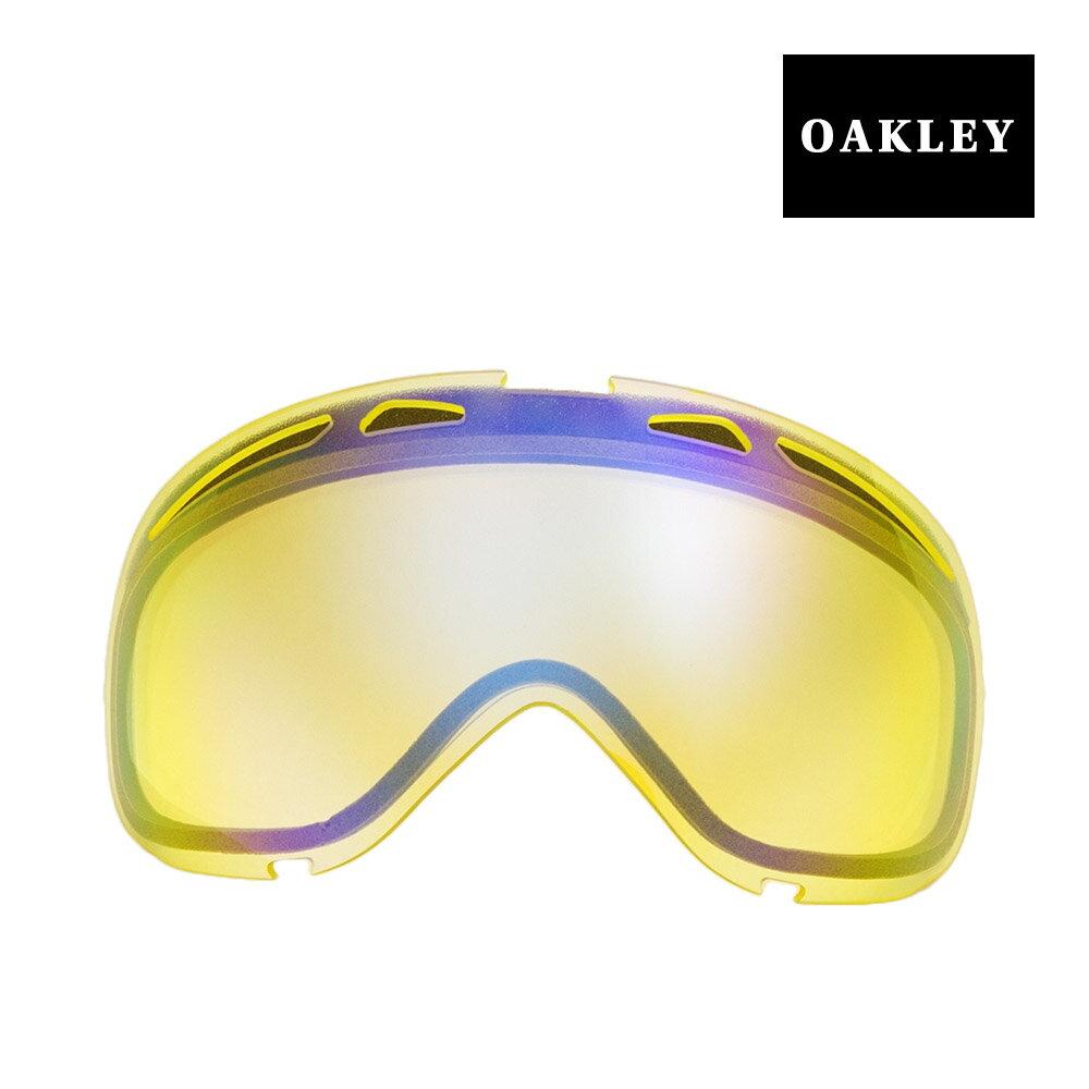 オークリー エレベート ゴーグル 交換レンズ 01-015 OAKLEY ELEVATE スノーゴーグル H.I.YELLOW