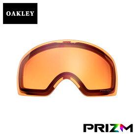 オークリー フライトデッキ ゴーグル 交換レンズ プリズム 101-104-015 OAKLEY FLIGHT DECK XM スノーゴーグル PRIZM PERSIMMON