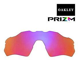オークリー レーダーEV XS パス ユースフィット サングラス 交換レンズ 登山 トレイル用 プリズム 102-746-015 OAKLEY RADAR EV XS PATH スポーツサングラス PRIZM TRAIL