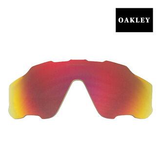 56acef75e3 Oakley sport sunglasses replacement lens OAKLEY JAWBREAER joubraker  joubraker RUBY IRIDIUM 101-352-017