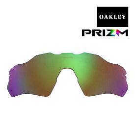 オークリー レーダーEV XS パス ユースフィット サングラス 交換レンズ つり用 プリズム 偏光 102-746-017 OAKLEY RADAR EV XS PATH スポーツサングラス PRIZM SHALLOW WATER POLARIZED