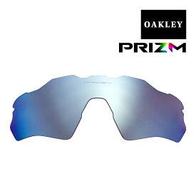オークリー レーダーEV XS パス ユースフィット サングラス 交換レンズ つり用 プリズム 偏光 102-746-018 OAKLEY RADAR EV XS PATH スポーツサングラス PRIZM DEEP WATER POLARIZED