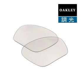 オークリー フィールドジャケット サングラス 交換レンズ 調光 102-900-018 OAKLEY FIELD JACKET スポーツサングラス CLEAR BLACK IRIDIUM PHOTOCHROMIC