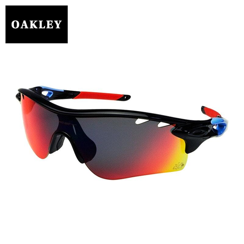 オークリー スポーツ サングラス OAKLEY RADARLOCK PATH レーダーロックパス スタンダードフィット oo9181-18