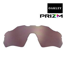 オークリー レーダーEV XS パス ユースフィット サングラス 交換レンズ プリズム 偏光 102-746-019 OAKLEY RADAR EV XS PATH スポーツサングラス PRIZM DAILY POLARIZED