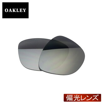 In coupons and reviews! Oakley Sunglasses replacement lens OAKLEY 43-420 FROGSKINS frog skin (BLACK IRIDIUM POLARIZED)