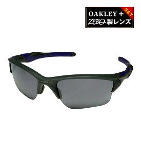 オークリー ハーフジャケット2.0 スタンダードフィット サングラス oo9154-20 OAKLEY HALF JACKET2.0 XL スポーツサングラス プレゼント選択可