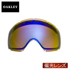 オークリー クローバー ゴーグル 交換レンズ 偏光 02-122 OAKLEY CROWBAR スノーゴーグル H.I.AMBER POLARIZED