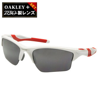 Oakley Half Jacket 2 0 Xl >> Oakley Half Jacket 2 0 Standard Fitting Sunglasses Oo9154 23 Oakley Half Jacket2 0 Xl Sports Sunglasses Present Choice Is Possible