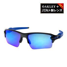 オークリー フラック 2.0 スタンダードフィット サングラス oo9188-23 OAKLEY FLAK2.0 XL スポーツサングラス