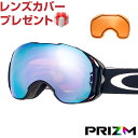 34a5c11bcd3a0 Oakley AIRBRAKE XL horse mackerel Ann fitting goggles prism oo7078-26 OAKLEY  air break Japan fitting snow goggle 2018-2019 latest NEW case present