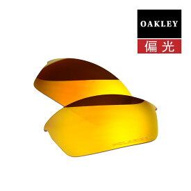 オークリー フラックジャケット サングラス 交換レンズ 偏光 13-727 OAKLEY FLAK JACKET スポーツサングラス FIRE IRIDIUM POLARIZED