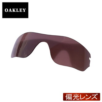 6f131165d7 OBLIGE  In coupons and reviews! Oakley Sunglasses for edge radar  replacement lens RADAR EDGE OO GREY POLARIZED