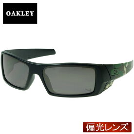 オークリー ガスカン スタンダードフィット サングラス 偏光 24-430 OAKLEY GASCAN