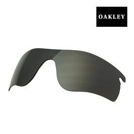 オークリー レーダーロックパス サングラス 交換レンズ rlpa-bk30 OAKLEY RADARLOCK PATH スポーツサングラス BLACK IRIDIUM
