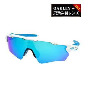 オークリー レーダーEV XS パス ユースフィット サングラス oj9001-0131 OAKLEY RADAR EV XS PATH スポーツサングラス プレゼント選択可