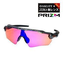 奥克利運動太陽眼鏡OAKLEY RADAR EV XS PATH雷達E V YOUTH合身oj9001-0431棱鏡