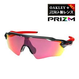 c247b2c57940 奥克利運動太陽眼鏡OAKLEY RADAR EV XS PATH雷達E V YOUTH合身oj9001