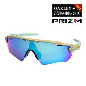 オークリー レーダーEV XS パス ユースフィット サングラス プリズム oj9001-1231 OAKLEY RADAR EV XS PATH スポーツサングラス プレゼント選択可