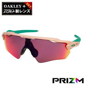 オークリー レーダーEV XS パス ユースフィット サングラス ランニング ロード用 プリズム oj9001-1431 OAKLEY RADAR EV XS PATH スポーツサングラス プレゼント選択可
