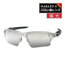 オークリー フラック 2.0 スタンダードフィット サングラス 偏光 oo9188-31 OAKLEY FLAK2.0 XL スポーツサングラス