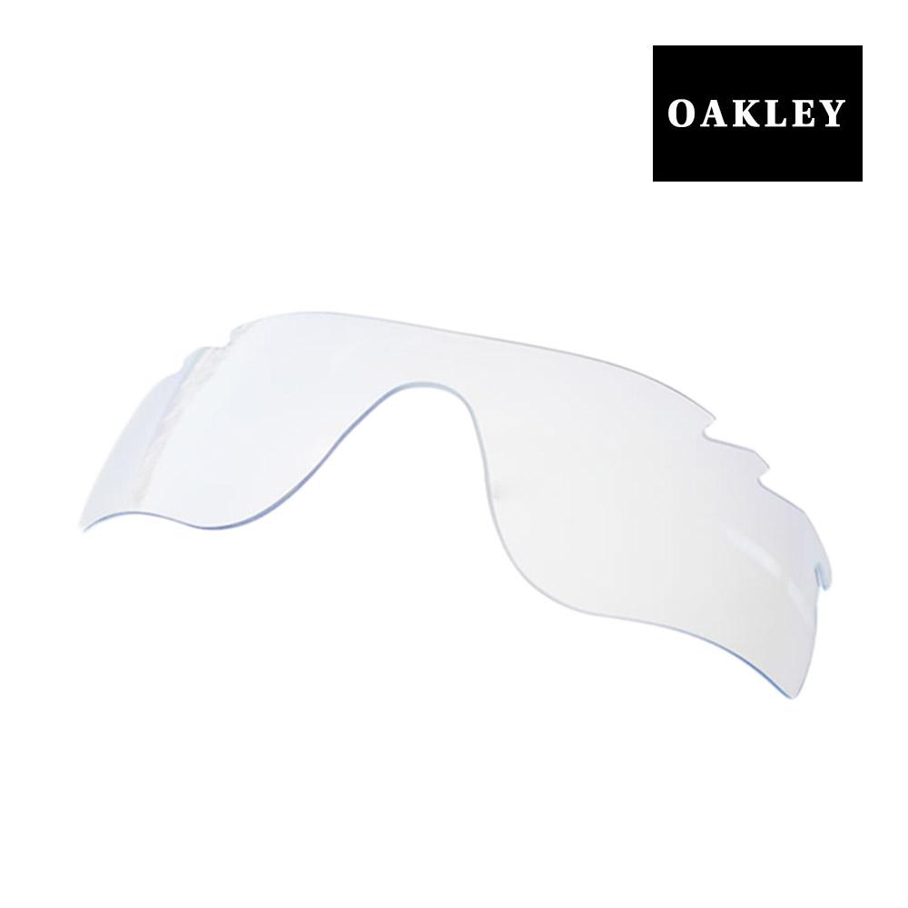 オークリー スポーツ サングラス 交換レンズ OAKLEY RADARLOCK PATH レーダーロックパス CLEAR VENTED 43-534 お買い得