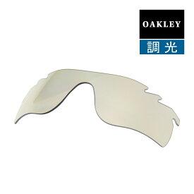 オークリー レーダーロックパス サングラス 交換レンズ 調光 43-535 OAKLEY RADARLOCK PATH スポーツサングラス CLEAR BLACK IRIDIUM PHOTOCHROMIC VENTED