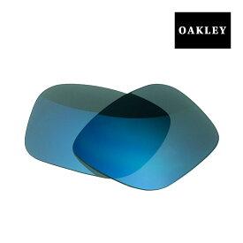 オークリー ホルブルック サングラス 交換レンズ 41-836 OAKLEY HOLBROOK ICE IRIDIUM