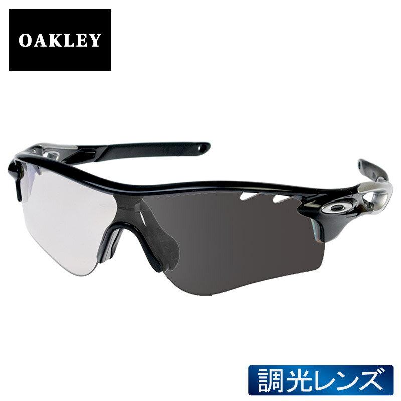 オークリー スポーツ サングラス OAKLEY RADARLOCK PATH レーダーロックパス スタンダードフィット oo9181-36 調光レンズ