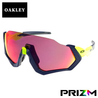 28ef2bad575b5 OBLIGE  Prism oo9401-0537 OAKLEY FLIGHT JACKET for the Oakley flight jacket  standard fitting sunglasses running road
