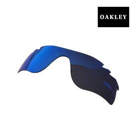 オークリー レーダーロックパス サングラス 交換レンズ 43-539 OAKLEY RADARLOCK PATH スポーツサングラス ICE IRIDIUM VENTED