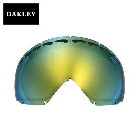 オークリー クローバー ゴーグル 交換レンズ 01-042 OAKLEY CROWBAR スノーゴーグル EMERALD IRIDIUM