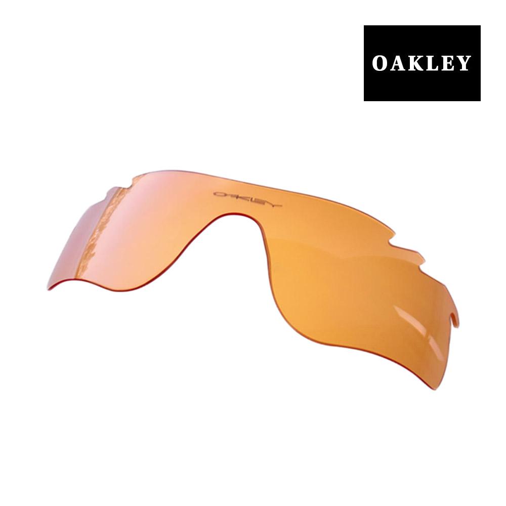 オークリー スポーツ サングラス 交換レンズ OAKLEY RADARLOCK PATH レーダーロックパス PERSIMMON VENTED 43-543 お買い得