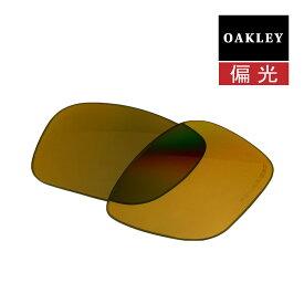 オークリー ホルブルック サングラス 交換レンズ 偏光 43-344 OAKLEY HOLBROOK BRONZE POLARIZED