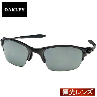 5cb10855d5 OBLIGE  Translation and outlets Oakley Sunglasses OAKLEY HALF X half-x 12-945  polarized lenses
