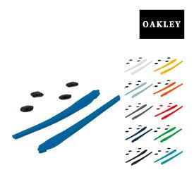 【最大2000円OFFクーポン配布中】 オークリー アクセサリー ソック キット OAKLEY FLAK2.0 フラック