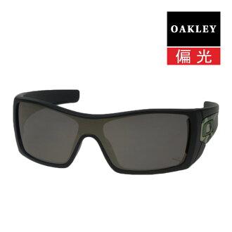 8747f77fea3 Oakley Sunglasses polarized lenses oo9101-46 BATWOLF OAKLEY batwolf SI  series INFINITE HERO (MATTE BLACK CAMO BLACK IRIDIUM POLARIZED)