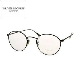 オリバーピープルズ メガネ OLIVER PEOPLES ov1186 5296 47 COLERIDGE コールリッジ