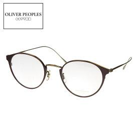 オリバーピープルズ メガネ OLIVER PEOPLES ov1260td 5282 47 OTTESON オッテソン