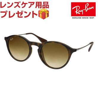 Ray Ban sunglasses RAYBAN rb4243f865/13 49 rb4243f full fit