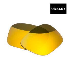 オークリー ホルブルック サングラス 交換レンズ 43-350 OAKLEY HOLBROOK 24K IRIDIUM