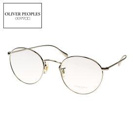 オリバーピープルズ メガネ OLIVER PEOPLES ov1186 5036 50 COLERIDGE コールリッジ